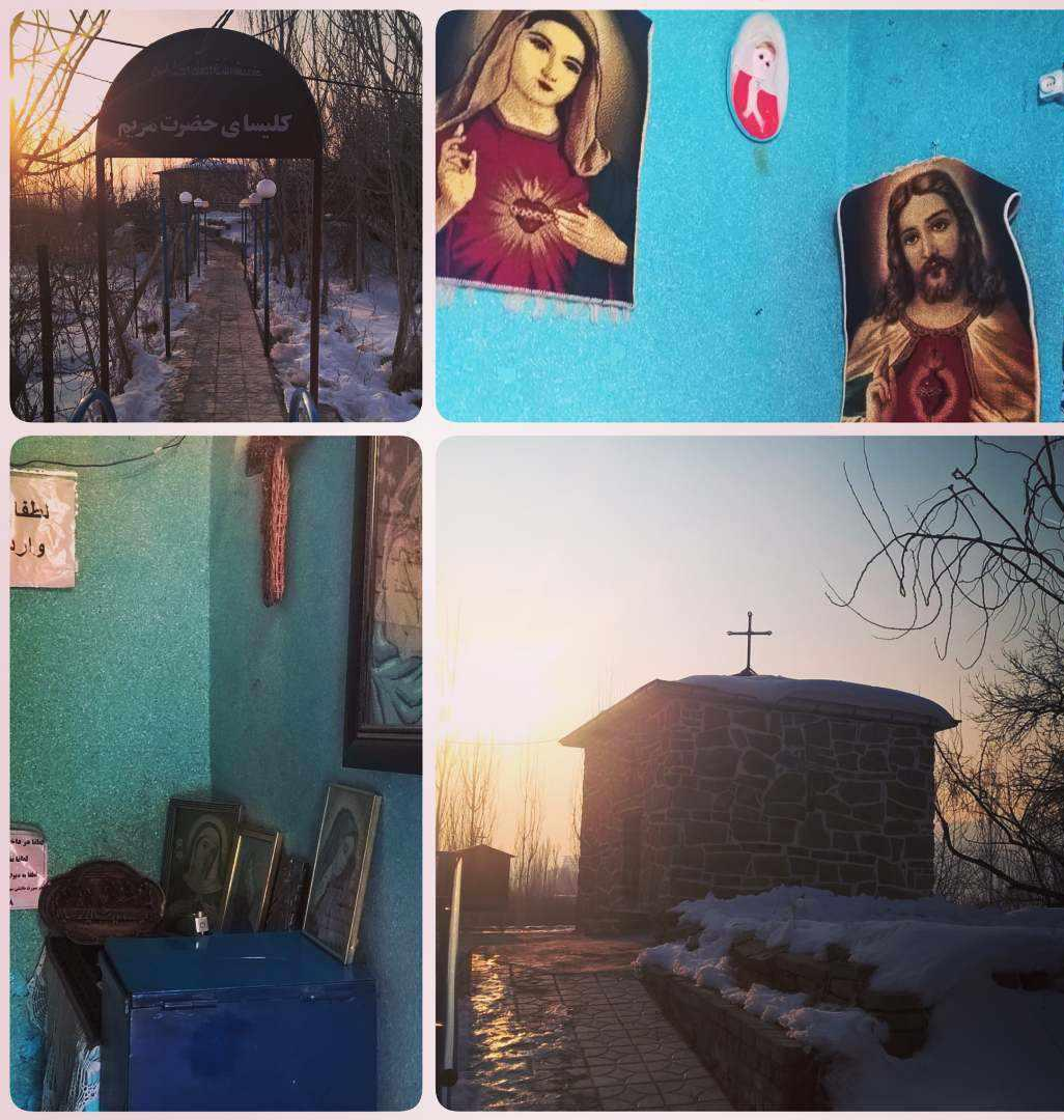 کلیسای مریم مقدس ارومیه