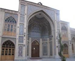 اسلام آبادغرب