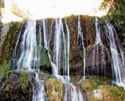 آبشار سرکانه