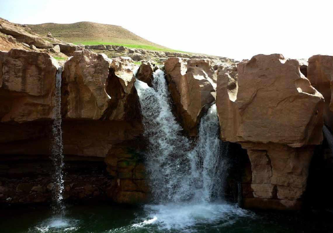 آبشار افرینه
