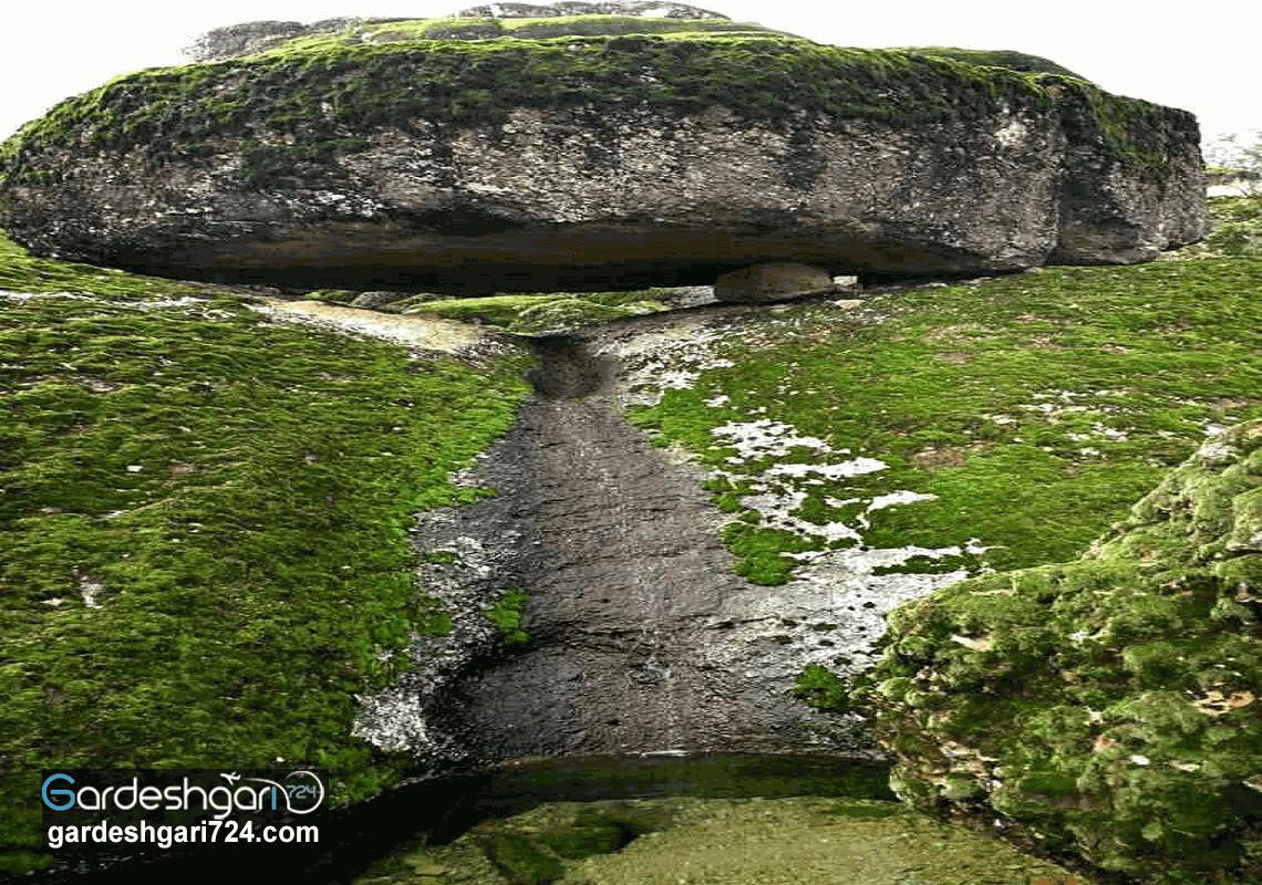 تفرجگاه مخمل کوه(تنگه شبیخون)