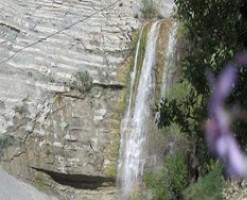 آبشار آما