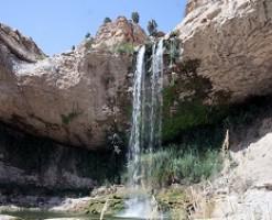 آبشار وه ریز