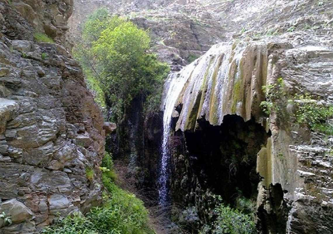 آبشار دره شهر