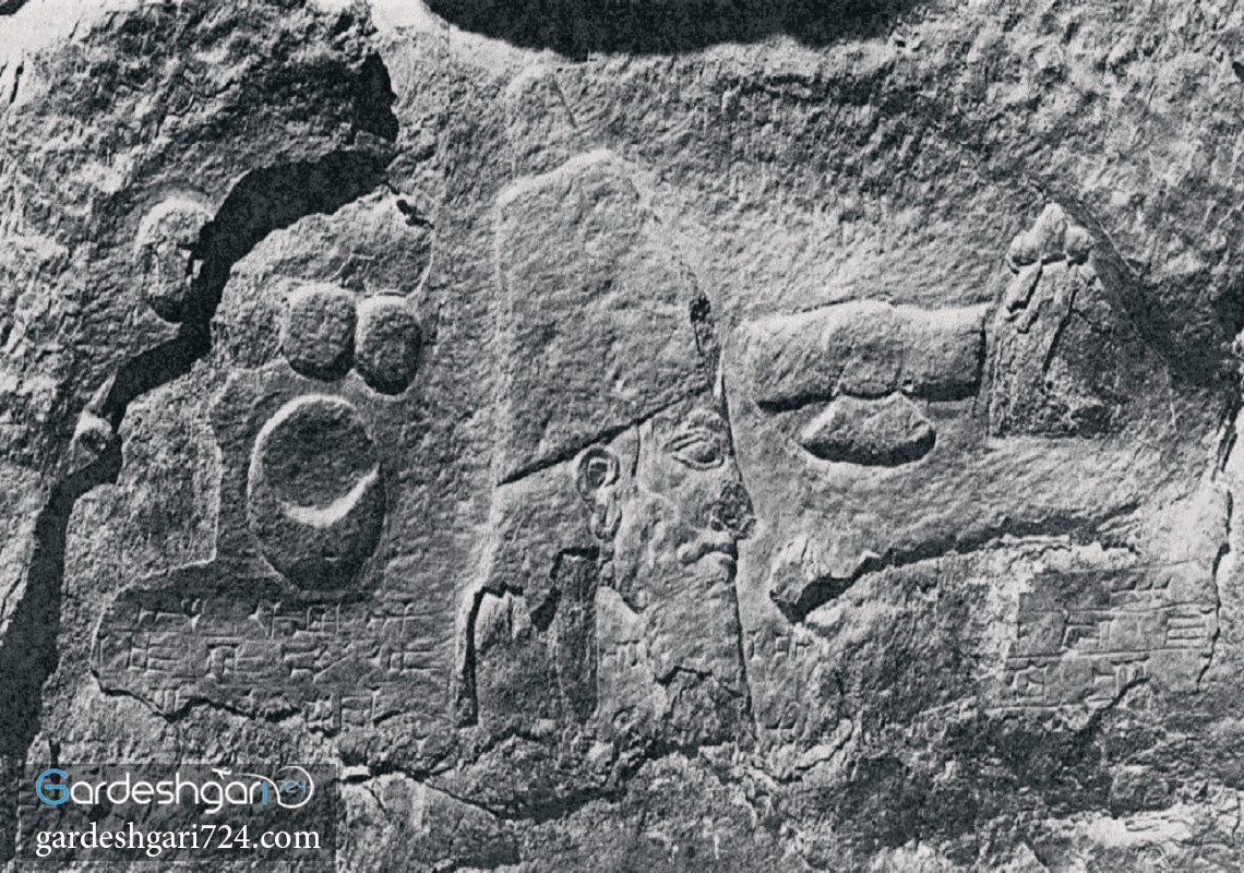 سنگ نوشته ملکشاهی