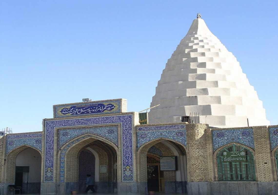 امامزاده سید صالح الدین محمد آبدانان
