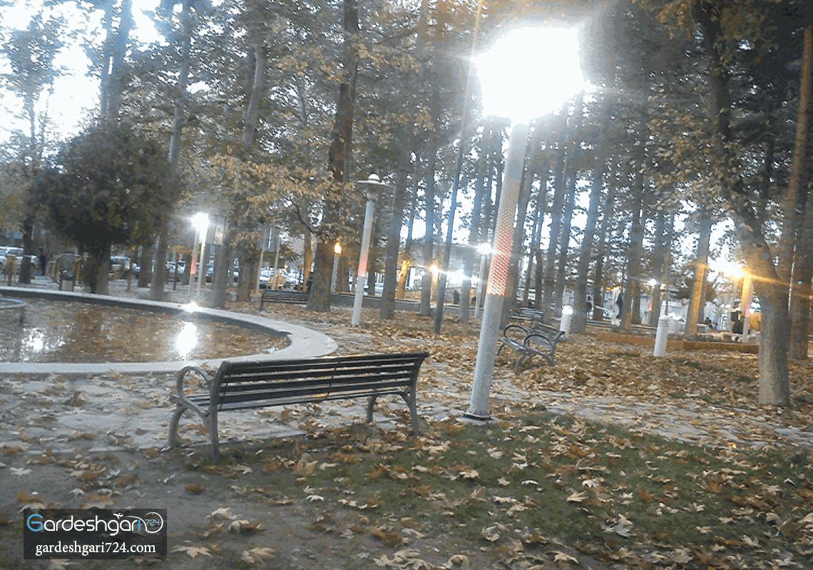 پارک کودک ایلام