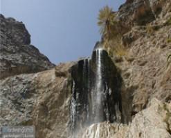 اوگینک، مرتفع ترین آبشار سیستان و بلوچستان