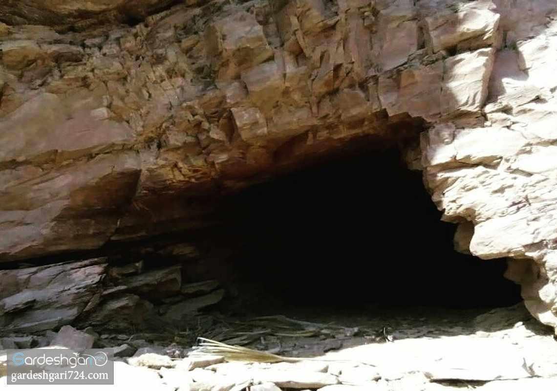 غار صداکی، غار شگفت انگیز ایرندگان