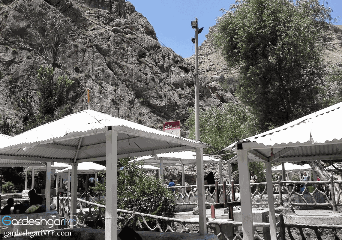 گردشگاه پیرغار