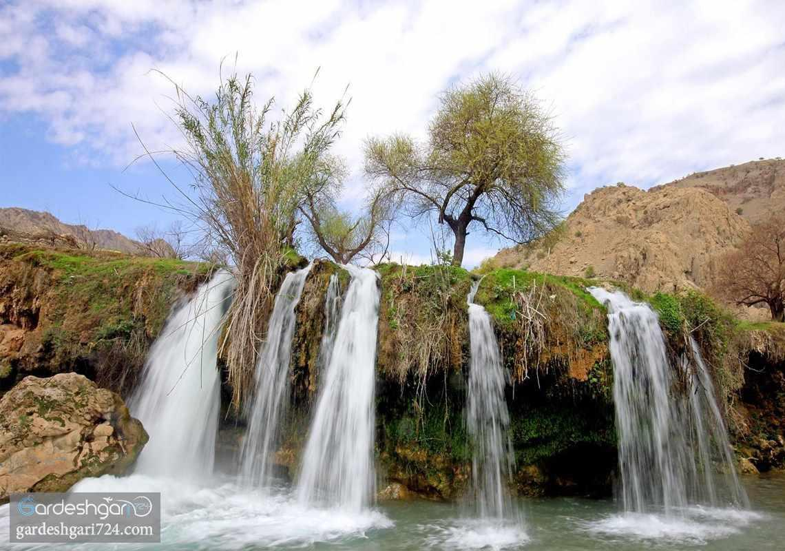 آبشار آرپناه