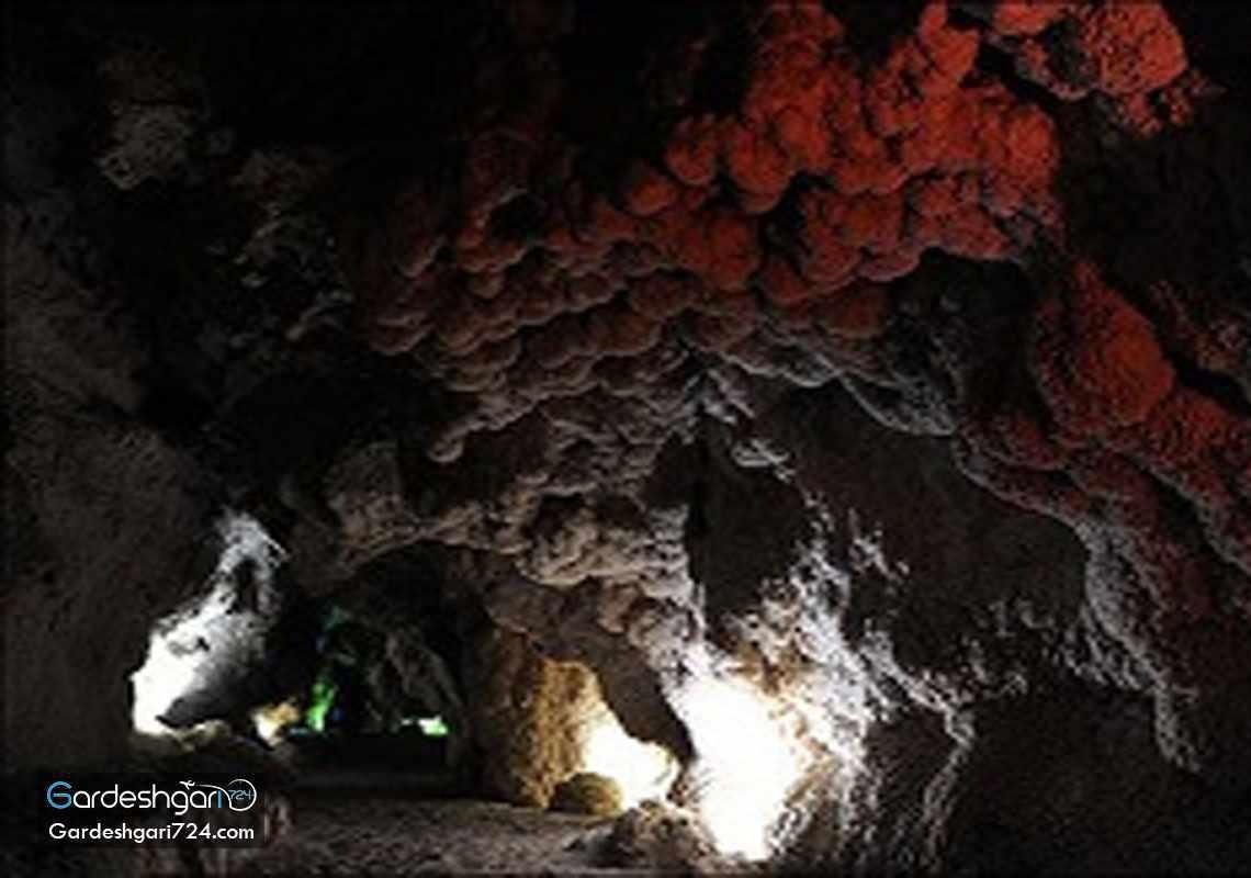 غار آزادخان
