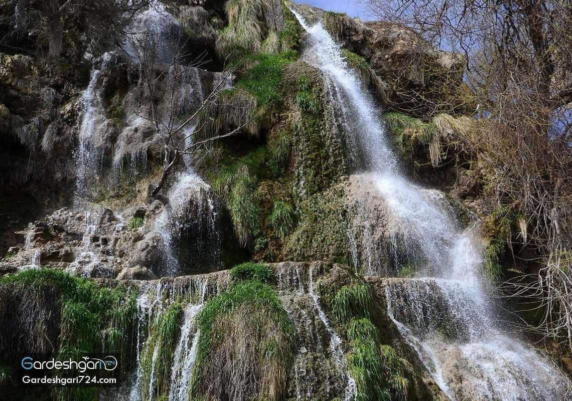آبشار بیشه خرم آباد