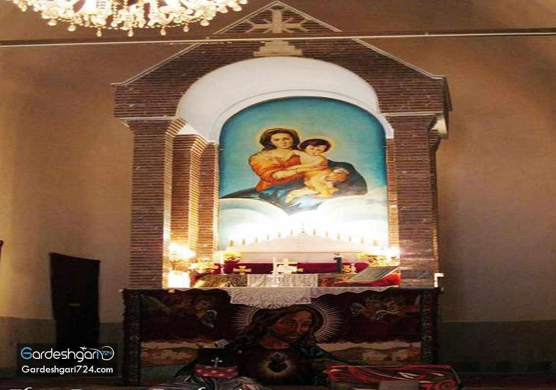 کلیسای مسروپ