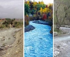 روستای کردان کرج کجاست؟