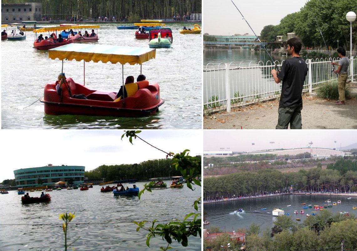 پارک ارم تهران