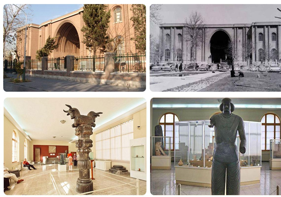 موزه ایران باستان تهران