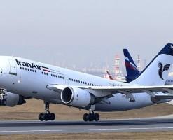 ایمن ترین هواپیماهای مسافربری ایران